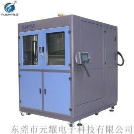 YTST液态冷热冲击 东莞冲击 液态冷热冲击试验箱