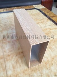 室內鋁方通吊頂定制廠家