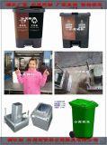 普通日式10升垃圾桶注塑模具定製