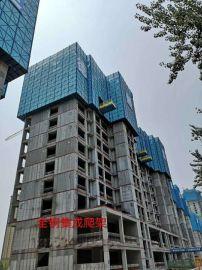 吉林爬架-全钢爬架附着式升降脚手架山东建筑爬架厂家