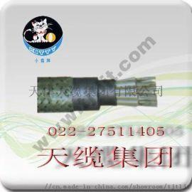 天津天缆集团小猫牌船用电缆CEFR防水电缆JHS