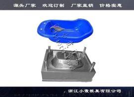 定制儿童洗浴桶模具源头商家