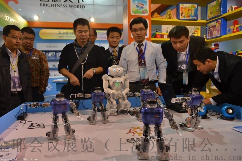 2019中国(广州)机器人展览会