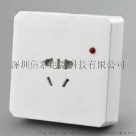 信泰電器白色明裝小五孔插座 電瓶車充電樁專用插座