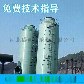 玻璃钢脱硫塔 环保除尘设备 锅炉脱硫脱销塔