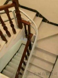 保定市老人电梯家装升降椅楼梯升降台曲线电梯