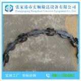 QXG206A封闭轨 单导轮悬挂链输送链条 轴承轮