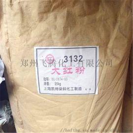 厂家直销一品大红粉 耐晒大红 塑料红 立索尔大红