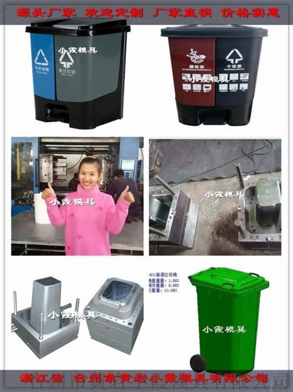 注塑工业垃圾桶模具塑料模具专业设计生产厂家