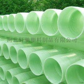 山西太原mpp复合管玻璃钢管厂家玻璃钢夹砂管规格