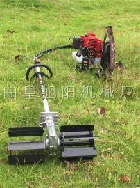 暢銷旭陽背負式鋤地機家用型割草鬆土機
