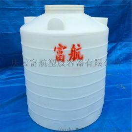 山东富航2立方pe塑料桶2000L储罐