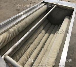 新疆新型7轨红枣清洗设备