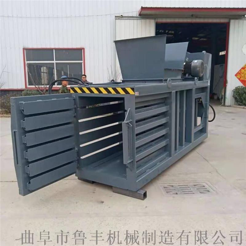 160吨废品垃圾大型卧式液压打包机厂家直销