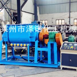 电加热真空捏合机普通碳钢捏炼机设备