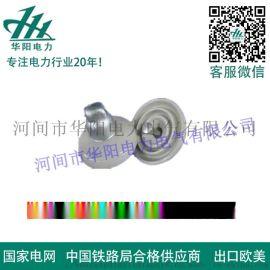 耳環懸式絕緣子XWP2-70T