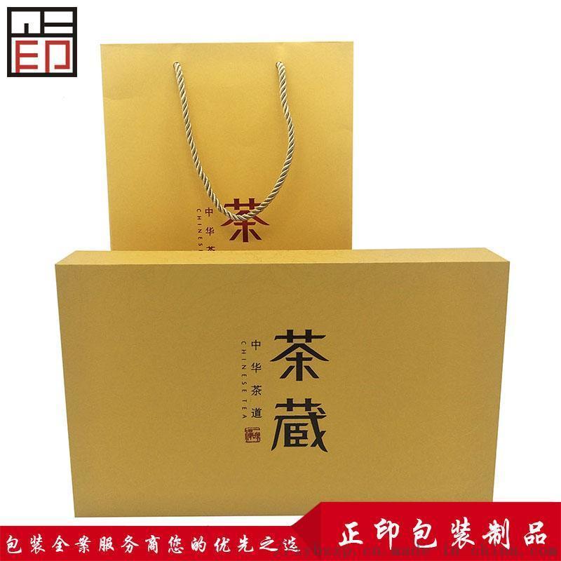 广州包装厂定制木质天地盖茶叶包装礼盒