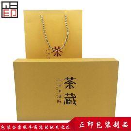 廣州包裝廠定制木質天地蓋茶葉包裝禮盒