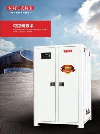 120平方电壁挂炉电取暖