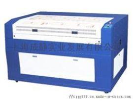 成静CJ-1490 CO2激光雕刻机