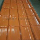 廠家生產840型彩鋼復古式琉璃瓦