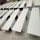 岩棉複合玻纖吸音板天花板 防火吸音板吊頂工廠直銷