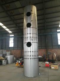 现货供应不锈钢喷淋塔不锈钢填料塔焊接加工 量大从优
