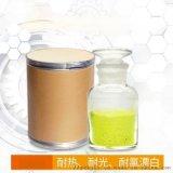熒光增白劑OB-1 廠家 1533-45-5