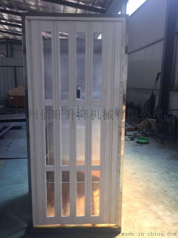 惠州家用電梯廠家佰旺牌小型無機房家用電梯定製