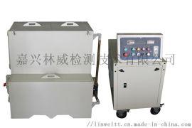 LME-III 低倍组织电解酸蚀装置 酸蚀槽