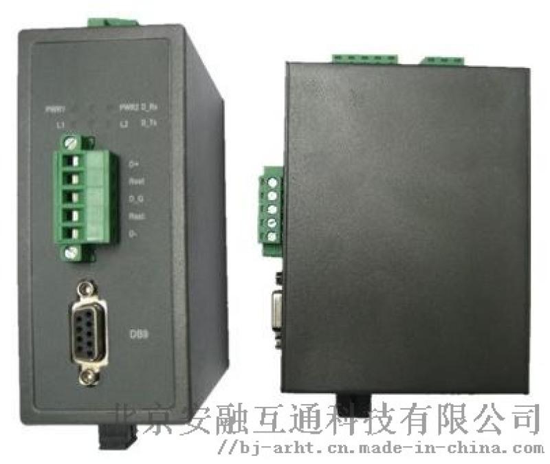 485/232光纤转换器