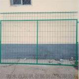 框架護欄網 熱鍍鋅框架護欄網 噴塑框架護欄網