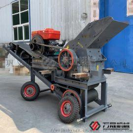 定制流动式碎石机 移动锤式破碎机设备 小型制砂机