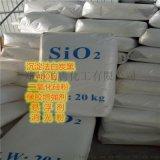 厂家直销沉淀法白炭黑 400目二氧化硅 橡胶补强剂