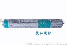 潮州陶煕SJ168硅酮耐候密封胶价格实惠