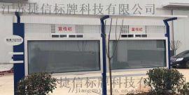 南湖校区宣传栏社区滚动灯箱公示栏标牌厂家供应商