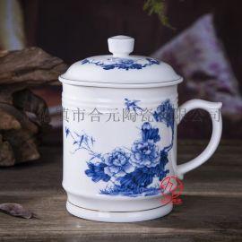 景德镇陶瓷茶杯,毕业纪念茶杯定制厂家