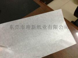 厂家直销40-58克蜡油纸  蜡纸现货供应
