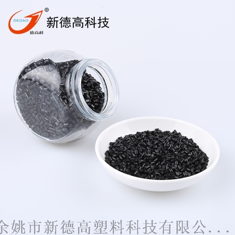 供应POM DD3-4碳管导电塑料