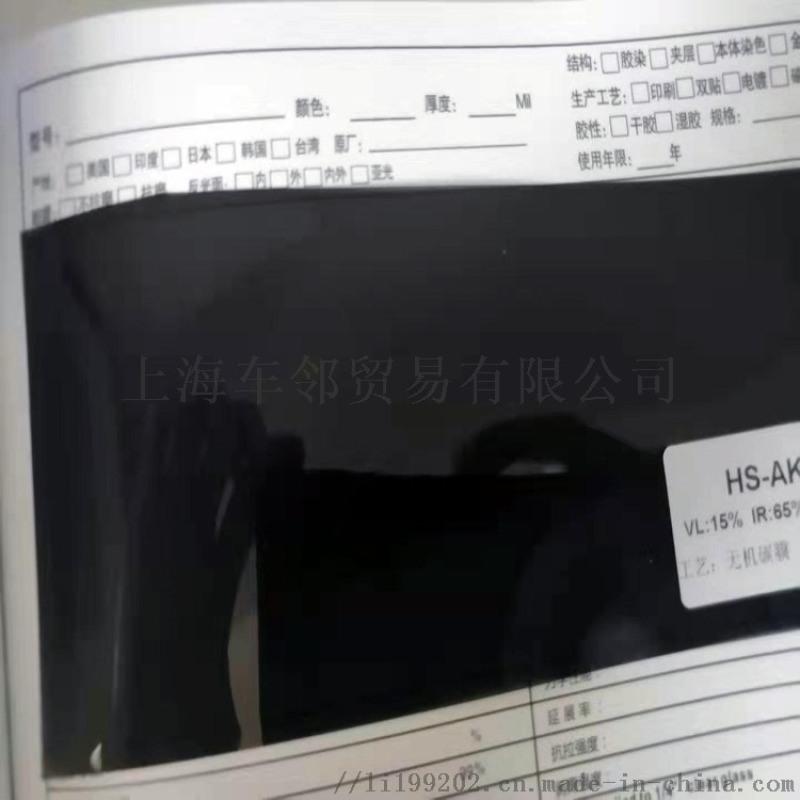 供應4S店  汽車太陽膜 可OEM品牌