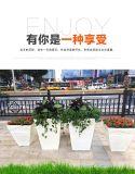 厂家直销创意树脂花盆落地式组合花钵户外绿化工程花箱容器批发
