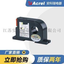 BA20-AI/I 電流感測器 輸出4-20mA