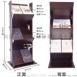 售楼处展示架高档木制书刊架图片
