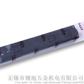 DTC东泰缓冲抽屉滑轨22寸45.571.22