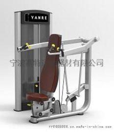 东方阳锐商用健身房坐姿推肩训练机