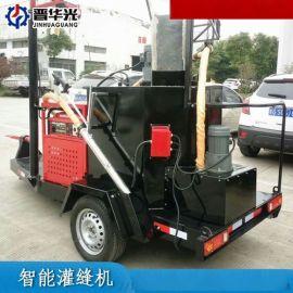 山西晋中市路面灌缝机-350L自动温控智能灌缝机