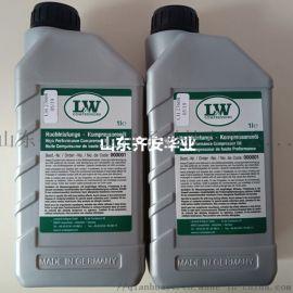 L&W充气泵潜水专用压缩机润滑油000001