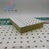 屹晟厂家供应 穿孔复合岩棉硅酸钙板 防火阻燃吸音板