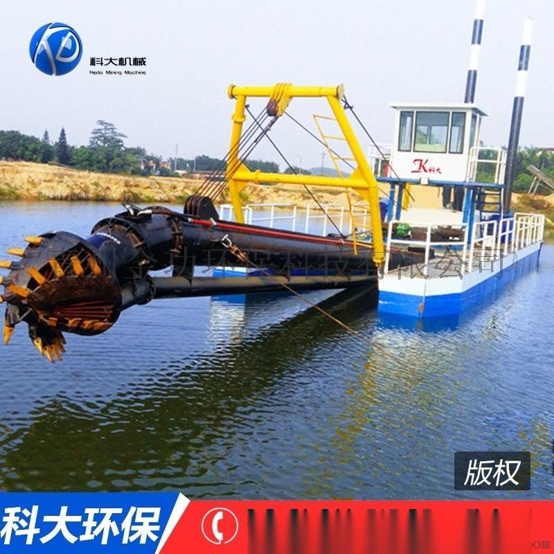 河道实用的清淤设备 绞吸挖泥船厂家直销图片