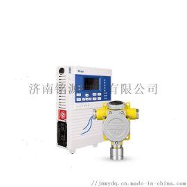 工业级氢气气体探测器报警泄漏仪